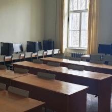 Навчальна лабораторія Технологій програмування та створення програмних продуктів